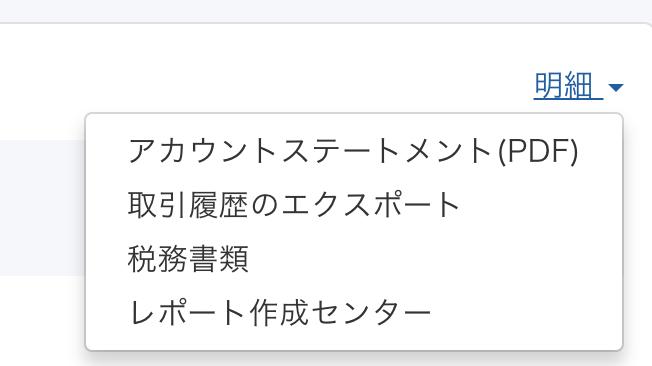スクリーンショット 2018 02 24 0 53 14