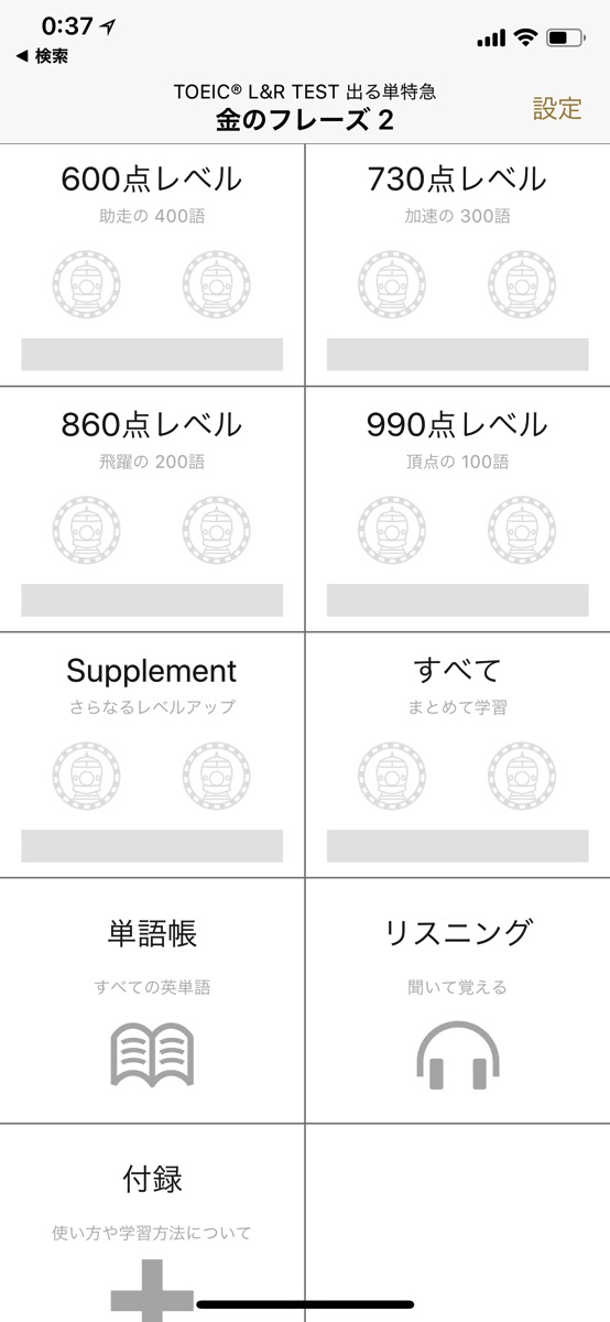 IMG 0047