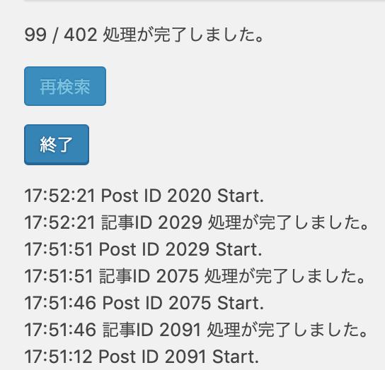 スクリーンショット 2019 02 05 17 52 37