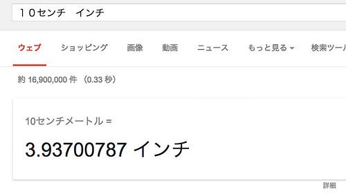 スクリーンショット 2015-05-05 0.17.34