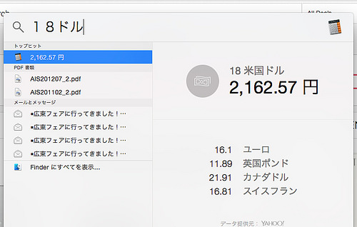 スクリーンショット 2015-05-05 0.35.26