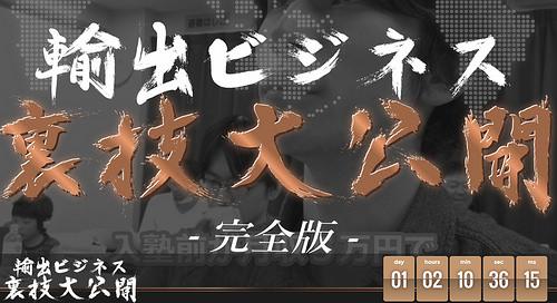 スクリーンショット 2016-04-16 21.49.16