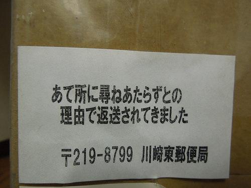 DSCN0517
