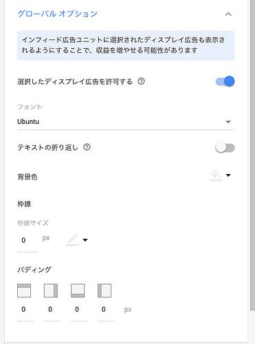 スクリーンショット 2017-08-26 0.42.33
