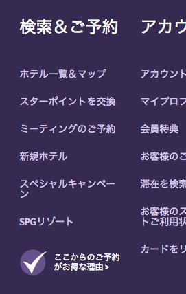 スクリーンショット 2017-09-25 9.52.59