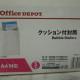 ebayでは日本の雑誌がよく売れる!ということで海外に雑誌を送るのに最適なA4封筒とOPP袋のご紹介!