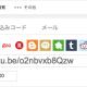 """2015年最新!youtube動画をebay出品説明欄に埋め込む方法。仕様変更で""""以前の埋め込みコードを使用する""""がなくなりお困りの方々へ( ^_^)/"""
